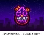 adult toys logo in neon style.... | Shutterstock .eps vector #1083154094