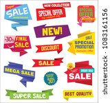modern sale stickers collection   Shutterstock .eps vector #1083161156
