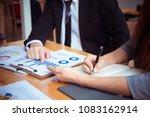 asian business adviser meeting... | Shutterstock . vector #1083162914