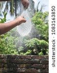water balloon bursting slow... | Shutterstock . vector #1083163850