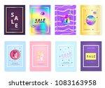 set of vertical sale banners.... | Shutterstock .eps vector #1083163958