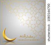ramadan kareem islamic design... | Shutterstock . vector #1083166700