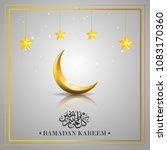 ramadan kareem islamic design... | Shutterstock . vector #1083170360