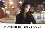 woman sending audio message on... | Shutterstock . vector #1083177134