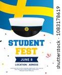 studentfest  swedish...   Shutterstock .eps vector #1083178619