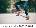 skateboarder sakteboarding on... | Shutterstock . vector #1083183404