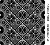 floral tiles. islamic design.... | Shutterstock . vector #1083195590