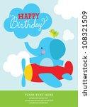 fun happy birthday card. vector ... | Shutterstock .eps vector #108321509