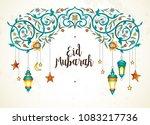 vector eid mubarak card. banner ...   Shutterstock .eps vector #1083217736