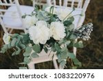 in the area of the wedding... | Shutterstock . vector #1083220976