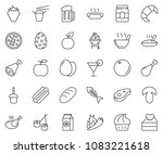 thin line icon set   egg vector ... | Shutterstock .eps vector #1083221618