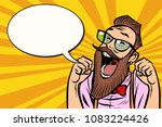 stylish bearded hipster with... | Shutterstock .eps vector #1083224426