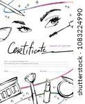 certificate for the school of... | Shutterstock .eps vector #1083224990