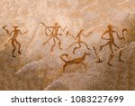 image of ancient hunters with a ... | Shutterstock . vector #1083227699