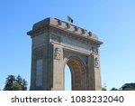 the arch of triumph in...   Shutterstock . vector #1083232040
