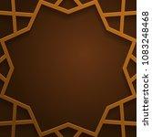 islamic pattern vector...   Shutterstock .eps vector #1083248468