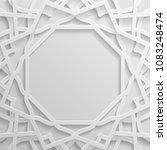 islamic pattern vector...   Shutterstock .eps vector #1083248474