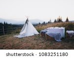 on the clearing with a view of... | Shutterstock . vector #1083251180