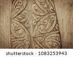 wood carving sculpture with... | Shutterstock . vector #1083253943