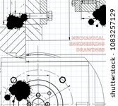 mechanical engineering drawings.... | Shutterstock .eps vector #1083257129