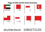 flag of uae and the seven... | Shutterstock .eps vector #1083272120