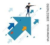 concept business illustration.... | Shutterstock .eps vector #1083276050
