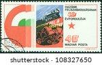 hungary   circa 1975  a stamp... | Shutterstock . vector #108327650