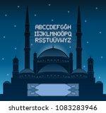 alphabetical ramadan mahya... | Shutterstock .eps vector #1083283946