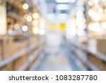 blur image background of... | Shutterstock . vector #1083287780
