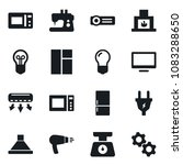 Small photo of Set of simple vector isolated icons power plug vector, fridge, hood, microwave oven, monitor, kitchen scales, hair dryer, air conditioner, projector, sewing machine, bulb, window, fireplace, gears