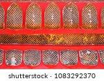 thai art pattern   Shutterstock . vector #1083292370