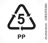 recycling symbols number 5 pp ... | Shutterstock .eps vector #1083293384