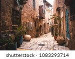 old city jaffa  tel aviv  ... | Shutterstock . vector #1083293714