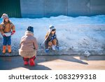 little girls playing on the...   Shutterstock . vector #1083299318
