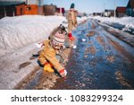 little girls playing on the...   Shutterstock . vector #1083299324