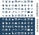 set of seo and development icons | Shutterstock .eps vector #1083302804