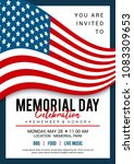 memorial day poster templates... | Shutterstock .eps vector #1083309653
