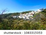 salares  axarquia costa del sol ...   Shutterstock . vector #1083315353