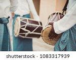 emirati locals  gcc  gulf ... | Shutterstock . vector #1083317939