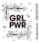 girl power   stylish print for... | Shutterstock .eps vector #1083329159