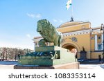 Small photo of view of Guard lion bronze statue and old Admiralty building on Admiralty Embankment in Saint Petersburg . The Lion were placed at the Dvortsovaya pier in 1832, it is a copy of Medici lions in Florence