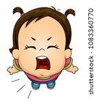 illustration of a kid girl... | Shutterstock .eps vector #1083360770
