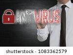 antivirus is written by... | Shutterstock . vector #1083362579