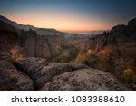 before the sunrise at the... | Shutterstock . vector #1083388610