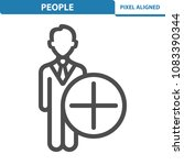 people icon. professional ...   Shutterstock .eps vector #1083390344