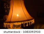 Old Style Night Lampshade