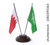 bahrain and saudi arabia  two... | Shutterstock . vector #1083395363