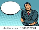 businessman has a stomach ache. ... | Shutterstock .eps vector #1083396293