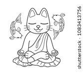 cute cat in meditation. vector...   Shutterstock .eps vector #1083413756