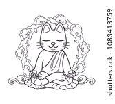 cute cat in meditation. vector... | Shutterstock .eps vector #1083413759
